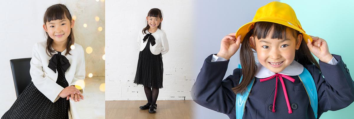 入学記念写真・フォトブック